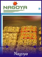 Nagoya Japanese Seafood Buffet